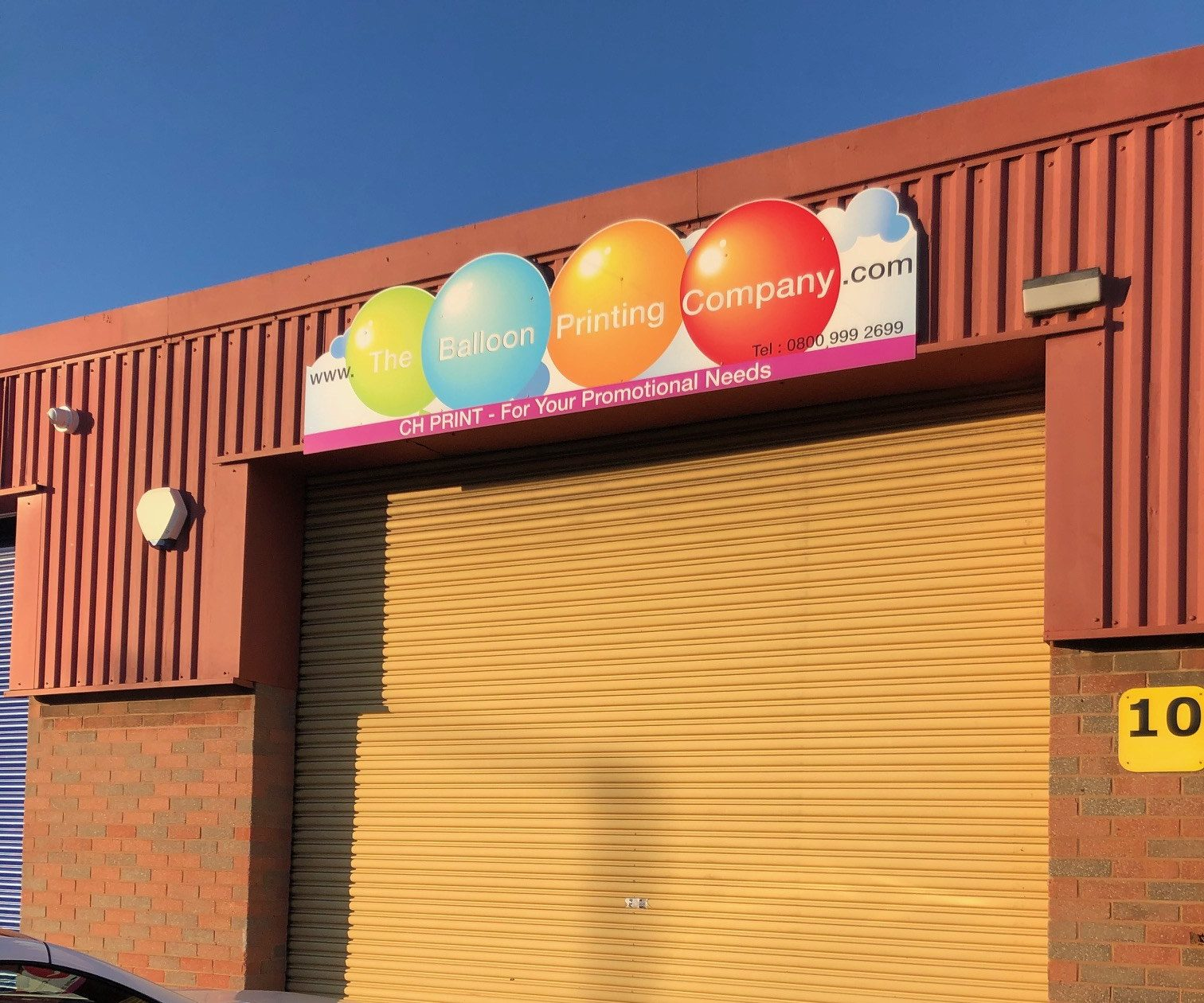 Balloon Printing Company Entrance